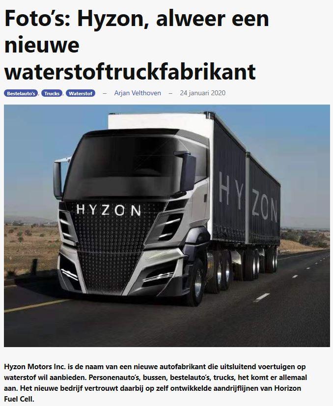 hyzon_2.jpg