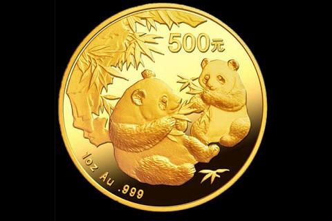 gold_panda_dw_vermi_741843g.jpg