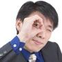 Strategeme: Listige oder Clevere Chinesen? - business-wissen.de