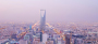 Anweisung an Banken: Saudi-Arabien verbietet Banken offenbar Produkte für Währungsspekulationen 20.01.2016   Nachricht   finanzen.net